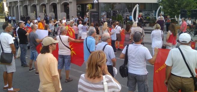 Makfax | Протести во Скопје пред потпишувањето на договорот со Бугарија – Jули 31,2017