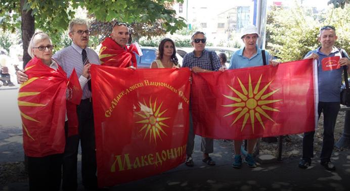 Alsat | Граѓани протестираа против потпишувањето на договорот меѓу Македонија иБугарија