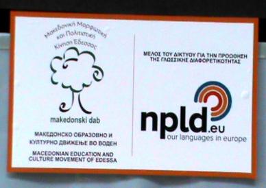 Macedonian Culture NGO Threatened byExtremists